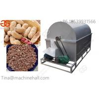 Buy cheap Commerical peanut roasting machine manufacturer China groundnut roaster machine price from wholesalers