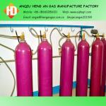 argon gas 99.999% Manufactures