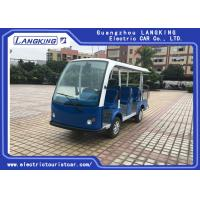 Buy cheap Multi - Purpose Electric Sightseeing Bus 11 Seater with a Cargo Box Tourist Coach from wholesalers