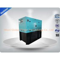 Buy cheap 200 KVA Perkins Super Quiet Diesel Generator Set DeepSea Control Panel with Remote Control from wholesalers