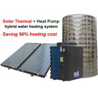 Wholesale 220 / 380 V Hybrid Water Heater , Air Heat Pump Water Heater 4.0 Cop from china suppliers