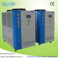 China CE Industrial Air To Water Type Chiller Refrigerated Plastic Chiller For Cooling Beer And Food Production Machine on sale