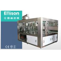 Buy cheap Double Vaccum Plastic Bottle Carbonated Beverage Filler With Counter Pressure Method from wholesalers