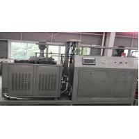 Buy cheap Good Perfomance Sponge Cake Maker , Cake Dissolver System With 350kg Production Capacity from wholesalers