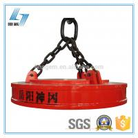 Buy cheap Lifting Scraps, Steel Plate Welded Lifting Magnet Factory from wholesalers