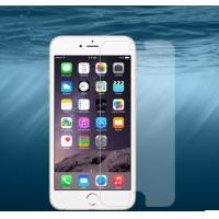 Buy cheap Iphone6, 9H hardness 2.5D round edge tempered glass screen protector from wholesalers