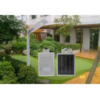 China 8W Super Bright Solar Powered Garden Lights , 12V / 24V LED Lamps Eco Friendly on sale