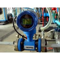 Buy cheap water measurement calculator with low cost from wholesalers