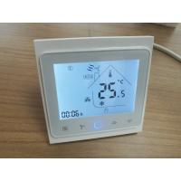 Buy cheap Digital thermostat /wired controller for fan coils in Intelligent Buildings or Smart Homes from wholesalers