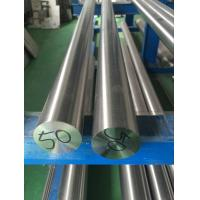 Buy cheap GR5 Titanium Alloy Bar For Marine Applications Good Corrosion Resistance from wholesalers