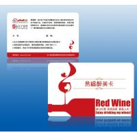 Buy cheap 13.56Mhz Frequency RFID offset printing smart card product