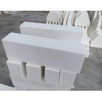 Buy cheap Fused Cast Azs Refractory High Temperature Brick For Glass Melting Furnace , Customized Size from wholesalers