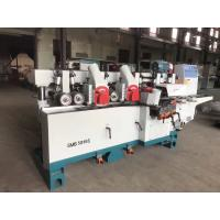Buy cheap 4 sided horizontal shaper machine from wholesalers