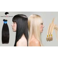 Buy cheap Fashionnatural and golden StraightEuropean Weft Hair Extensions Grade 6A from wholesalers