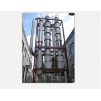 Buy cheap Automatic Multi Effect Evaporators Falling Film Juice Concentrator 380V Voltage from wholesalers
