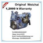 Buy cheap Weichai marine diesel engine WP12 from wholesalers