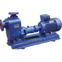 New Products Self Priming Pump Horizontal Single Stage Centrifugal Pump