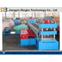 Buy cheap First Choice Highway Guardrail Making Machine With Minimum Tolerance from wholesalers