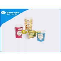 Wholesale High Level Cardboard Paper Plastic Ice Cream Cups With Two - Sides Multi Colored from china suppliers