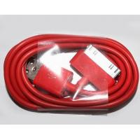 Buy cheap Red Apple Charger Cord TPE , iphone 4 USB charge cable for iphone from wholesalers