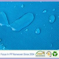Buy cheap EC21 spunbond nonwoven fabric manufacturers from wholesalers
