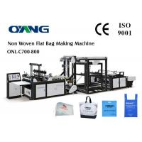 Buy cheap PLC Control High Speed PP Non Woven Bag Making Machine With Two Stepper Motor from wholesalers