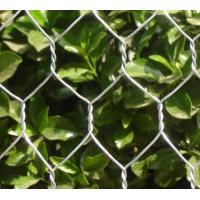 Buy cheap 3/8 1/2'' 5/8'' 3/4'' 1'' 1-1/4''  1-1/2'' 2'' 3'' 4'' galvanized PVC Coated Hexagonal wire netting for safe fencing from wholesalers