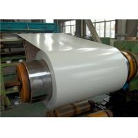 Buy cheap 1.5m Strong Prepainted Galvanized Steel Coil AISI ASTM GB JIS Standard from wholesalers