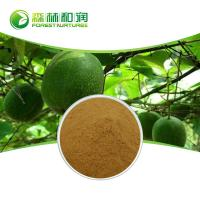 Buy cheap Lotus Leaf, Mulberry Leaf, Chrysanthemum, Monk Fruit Herbal Extract with Private Label Service from wholesalers