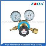 Buy cheap Cutting Machine Air Pressure Reducer , Nitrogen Gas Pressure Regulator from wholesalers