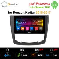 Buy cheap Ownice Octa Core Android 9.0 Car DVD Player GPS Audio Navigation for Renault Kadjar 2015 - 2017 from wholesalers