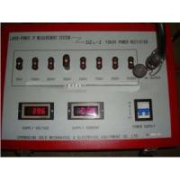 Buy cheap Geophysical Electrical Prospecting Instrument for High Power IP Survey System from wholesalers