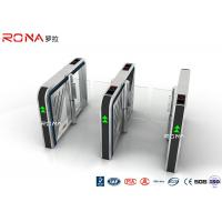 Buy cheap Servo Driving Motor Speed Gate Turnstile Access Control High Intelligent Speed Gate Card from wholesalers