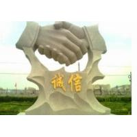 Buy cheap granite, stone sculpture from wholesalers