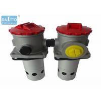 Buy cheap Custom Size Hydraulic Filter Cartridge Convenient Refueling ATF Suction Filter Series from wholesalers