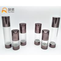 Wholesale 15ml 30ml 50ml Lotion Airless Pump Bottle UV AS Empty Bottle For Cream from china suppliers