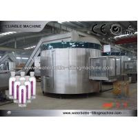 Buy cheap Auto Bottle Unscrambler Machines For Industrial Carbonated Drink Filling Machine product