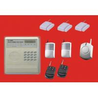 Wholesale Complete Alarm Systems   With 5 wireless sensors and siren   8 wireless, 4 wired zones home security   burglar & fire alarms from china suppliers
