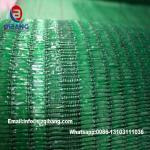Buy cheap HDPE greenhouse shade net shadow net Shade mesh netting from wholesalers