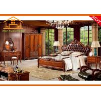 cheapest iron wood circle high class solid mahogany style italian leather rococo french solid wood king size bedroom set Manufactures