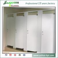 Buy cheap pvc toilet partitions/stainless steel toilet cubicle partition from wholesalers