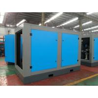 Buy cheap High efficient double screw air compressor with water cooling , air cooling from wholesalers