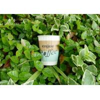 Buy cheap Single Wall Biodegradable Compostable Paper Cups Green Drinking Cup 4oz - 22oz from wholesalers