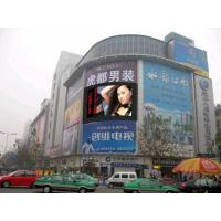 Buy cheap Full Colour LED Displays , LED Sign,LED Message Boards from wholesalers