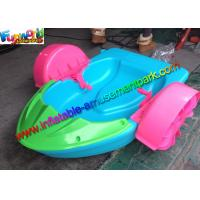 Wholesale Engineering Inflatable Boat Toys Swimming Pool Hand Paddle Boat Fun from china suppliers