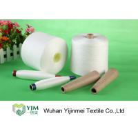 Buy cheap Raw White Polyester Core Spun Yarn For Knitting / Sewing Environmental Friendly from wholesalers