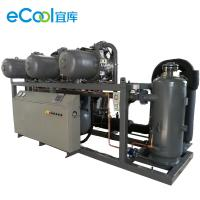 Wholesale Refrigerating Capacity 160HP Screw Parallel Compressors Unit for Fruits Cold Room from china suppliers