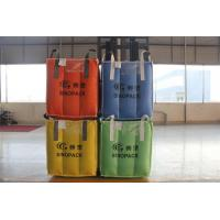 Buy cheap Cube jumbo storage bags FIBC for flour carbons chemical powders from wholesalers
