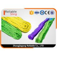 Buy cheap Wear Resistant Round Polyester Web Sling , Heavy Duty Endless Lifting Sling from wholesalers