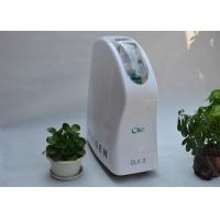 Wholesale High Altitude Oxygen Concentrator , 300W Portable O2 Compressor Low Purity Alarm from china suppliers